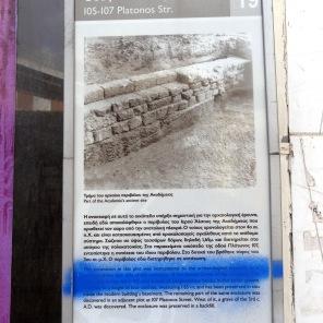 Archeologiko Parkoo Akadimias Platonos