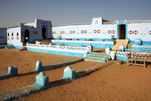 Adam's Home, Aswan