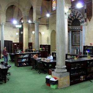 Reading room at Al-Azhar University