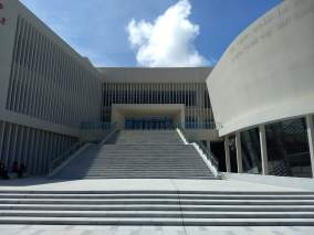 Library of the University of Dar es Salaam in Tanzania