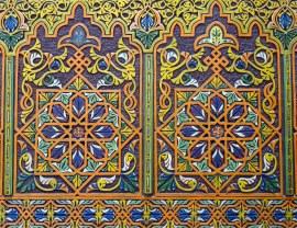 Wall pattern in Fez, Morocco