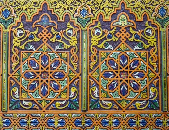 Wall pattern in Fez, Morocco