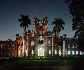 Curzon Hall, University of Dhaka